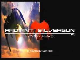 radiantSilvergun_1